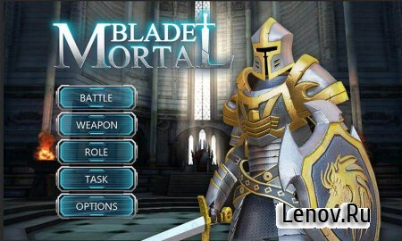 Mortal Blade 3D v 1.3 Мод (Unlimited Coins/Silver & More)