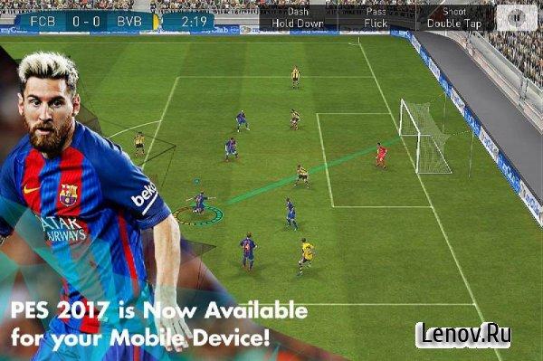 скачать игры на андроид мод много денег футбол