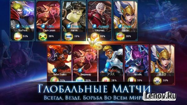 Mobile Legends: Bang bang v 1 3 96 4251 (Mod Transparency Map/One