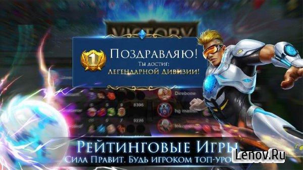 Mobile Legends: Bang bang v 1 4 11 4369 (Mod Transparency