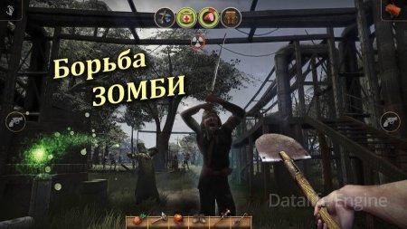 Radiation Island (обновлено v 1.2.2) Мод (Unlocked)