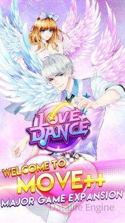 Love Dance v 1.1.7 Мод (Auto Perfect)
