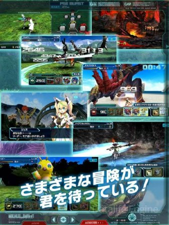 Phantasy Star Online 2 es v 4.2.1 Mod (god mode/massive dmg)