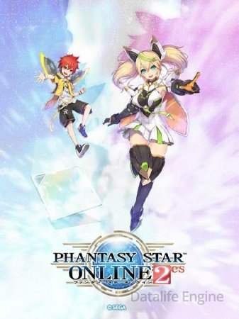 Phantasy Star Online 2 es v 4.10.1 Mod (god mode/massive dmg)