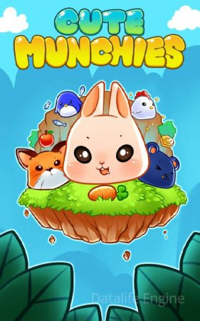 Cute Munchies v 2.4.7 Мод (Many coins and tips/No advertising)