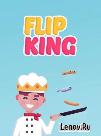 Flip King - Frantic Masher v 1.1 Мод (Unlocked)