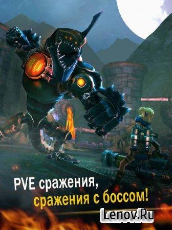 Герои Скайрилма (обновлено v 1.4.0) (Mega Mod)