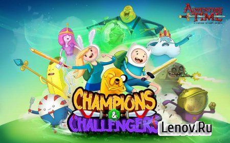 Champions and Challengers - Adventure Time v 2.0.1 (Mod Money)