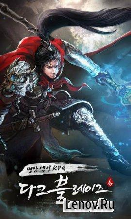 Dark Blaze (The Soul Korea) v 1.0.5 Мод (High damage/Immortal)
