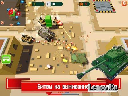 War Boxes Strike v 1.1.0 (Mod Money)