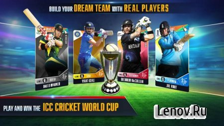 ICC Pro Cricket 2015 (обновлено v 2.0.41) Мод (Unlimited Gold/Silver/VIP Unlocked)