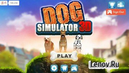 Dog Simulator 3D Games v 1.6 Мод (Unlocked)