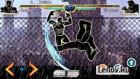 Shadow Street Fighting v 1.1 (Mod Money)