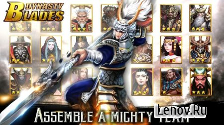 Dynasty Blades: Warriors MMO v 3.2.9 Мод (High Damage/High Defense)