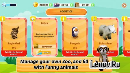 Zoo Evolution (обновлено v 1.0.34) Мод (Unlimited Coins/Tickets/Food)