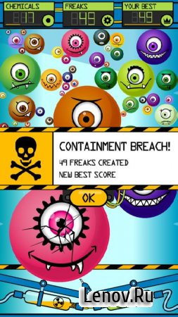 Freak Factory v 1.1.1 Мод (Ad-Free)