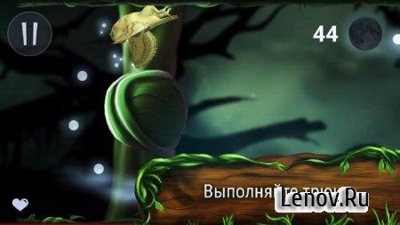 Owl's Midnight Journey v 1.0 (Mod Money/Unlocked)