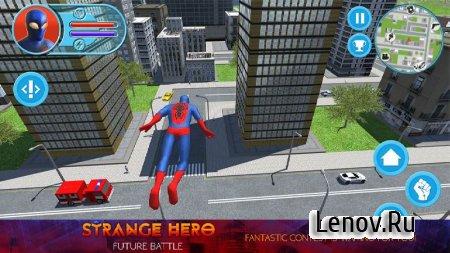 Strange hero: Future battle v 11.0.0 (Mod Money)