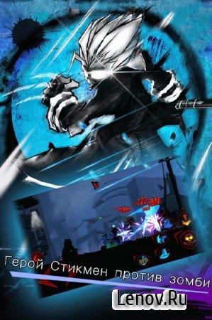 Zombie Avengers:(Dreamsky)Stickman War Z v 2.4.9 Мод (Free Shopping/No skill cooldown)