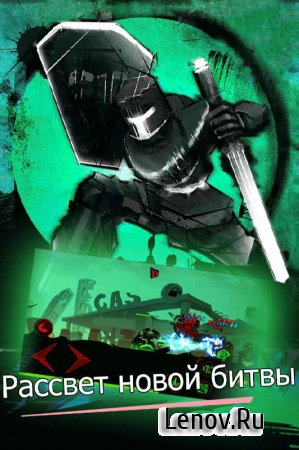 Zombie Avengers:Stickman War Z v 2.4.4 Мод (Free Shopping/No skill cooldown)