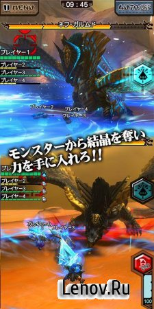 Monster Hunter Explorer v 08.04.02 Мод (Def/Dodge rate increased/Max attack)