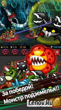 Endless Frontier v 2.5.5 Мод (много денег)