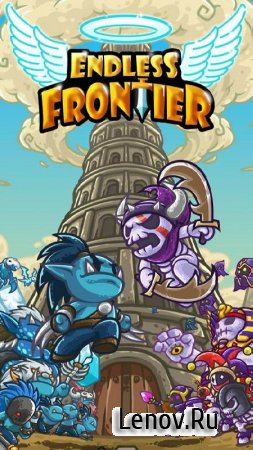 Endless Frontier v 2.6.0 Мод (много денег)