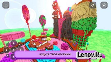 Sugar Girls Craft: Adventure v 1.1 Мод (Unlocked)