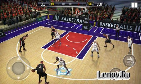 Fanatical Basketball v 1.0.8 (Mod Money)
