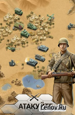 1943 Deadly Desert Premium v 1.3.0 (Mod Money)