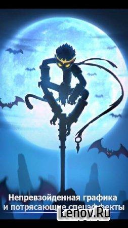 League of Stickman 2019- Ninja Arena PVP(Dreamsky) v 5.8.1 Мод (Free Shopping/Skill no cooldown)