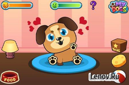 My Virtual Dog - Pup & Puppies v 2.0.7 (Mod Money)
