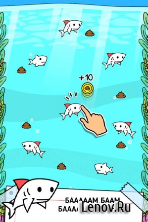 Shark Evolution - Clicker Game v 1.0.10 (Mod Money)