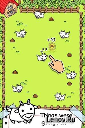 Goat Evolution - Clicker Game v 1.3.1 (Mod Money)