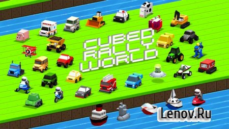 Cubed Rally World (обновлено v 1.3.1) (Mod Money)