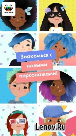 Toca Hair Salon 3 (обновлено v 1.2.3-play) Мод (полная версия)
