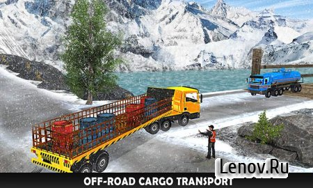 Uphill Extreme Truck Driver v 1.2