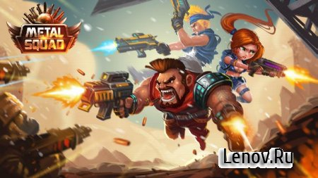Metal Squad: Shooting Game v 1.9.3 (Mod Money)