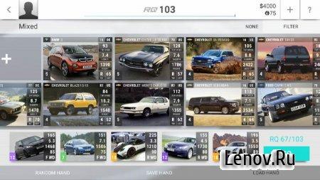 Top Drives v 1.51.00.7396 Мод (много денег)