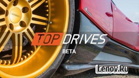 Top Drives v 11.21.00.11213 Мод (много денег)