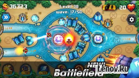 Tower Defense: Battlefield v 1.0.6 (Mod Money/Unlocked)