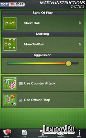 Football Director 16 - Soccer v 1.60 (Full)