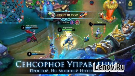 Mobile Legends: Bang bang v 1.4.14.4453 (Mod Transparency Map/One Hit Kill/Free 10k Gold & More)