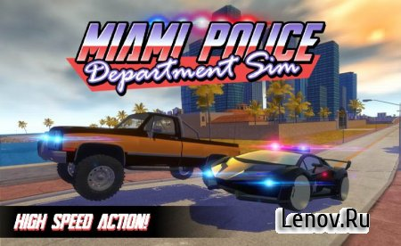 Miami Police Department Sim v 1.1.2 (Mod Money)