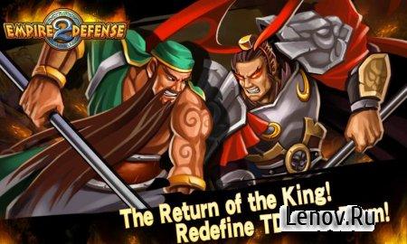 Empire Defense II v 1.6.3.0 (Mod Money & More)