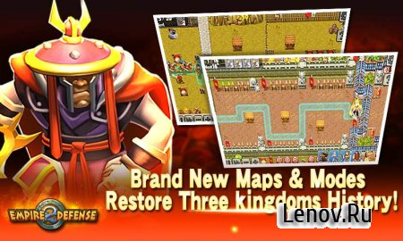 Empire Defense II v 1.6.3.0 (Mod Money & More)