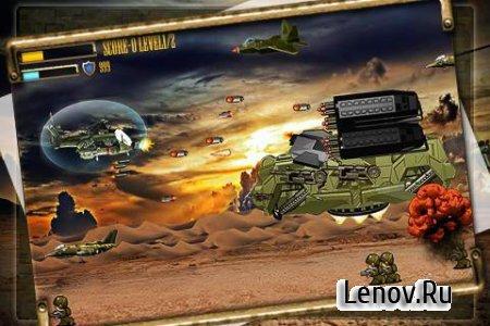 Apache Attack v 2.4.0 (Mod Money)