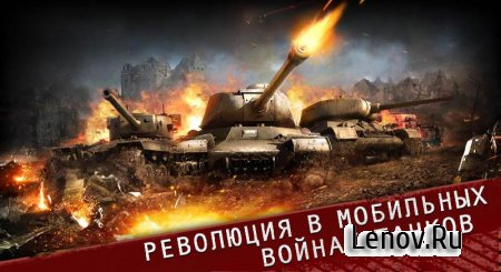Tanks at War v 0.0.9