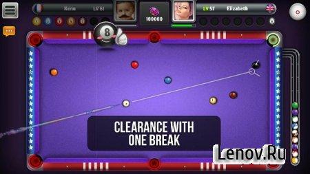 Pool Ball Master (обновлено v 1.11.119) Мод (Infinite Gold/Chip)