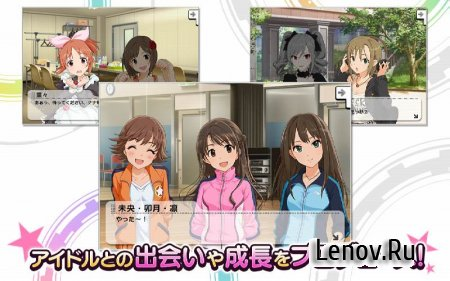 The Idolmaster Cinderella Girls Starlight Stage v 4.2.1 Мод (100% perfect)